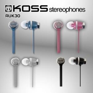 KOSS RUK30 варианты расцветки