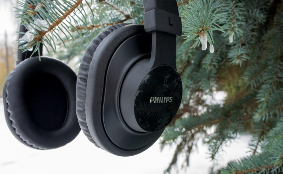 Наушники Philips SHB7150