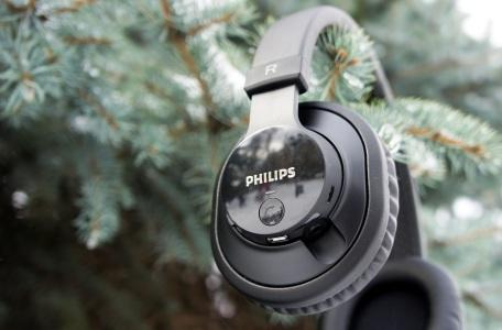 Наушники Philips SHB7150
