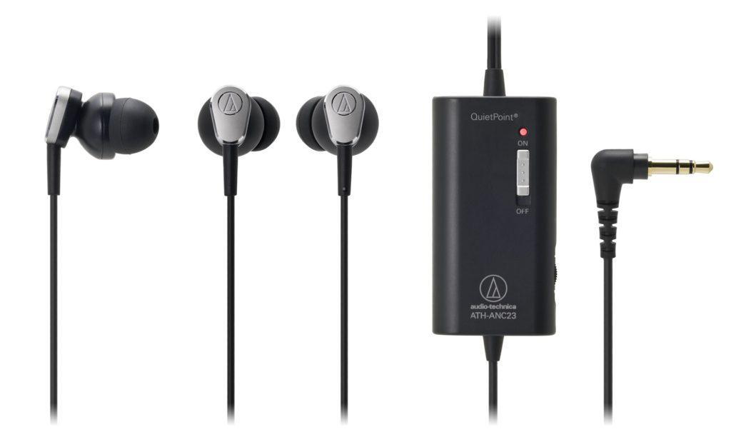 Наушники Audio-Technica ATH-ANC23