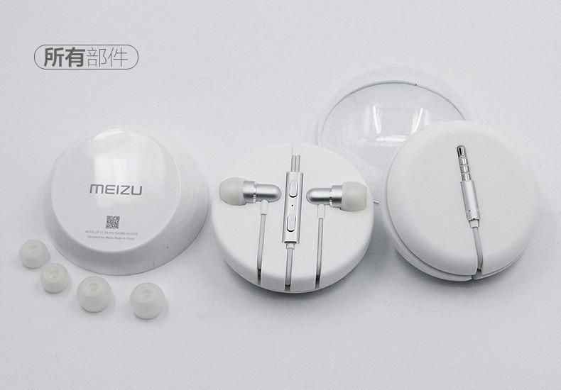 Meizu EP-31