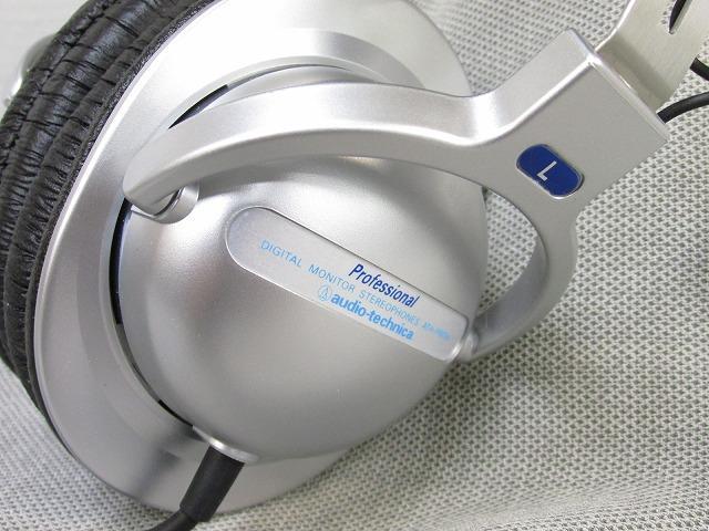 Audio-Technica ATH-Pro 5V