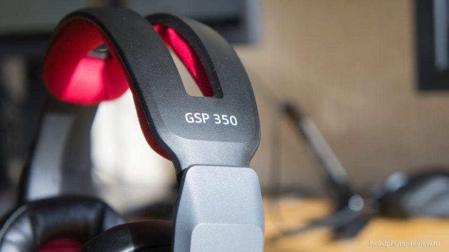 Игровая гарнитура Sennheiser GSP 350