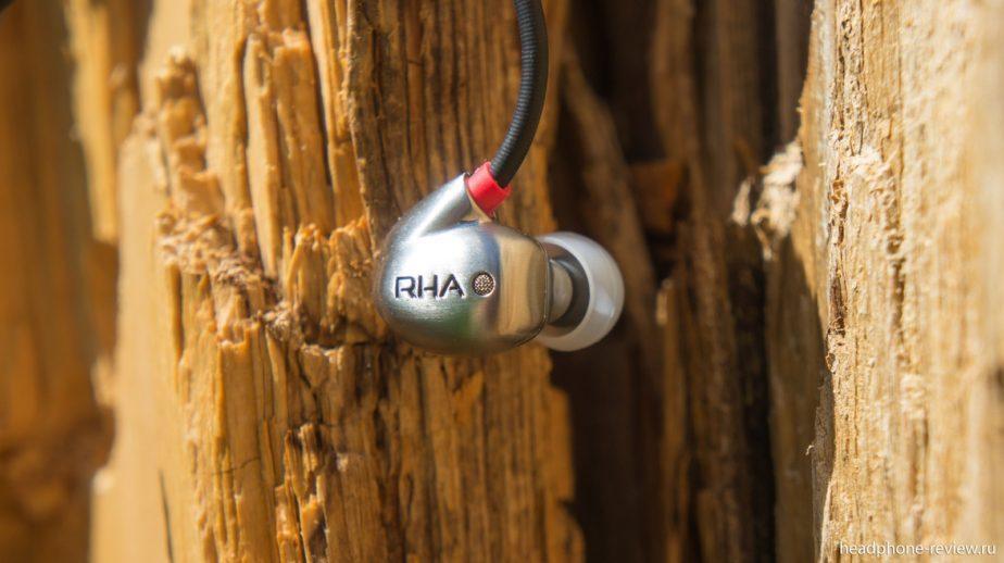 Внутриканальные наушники RHA T20