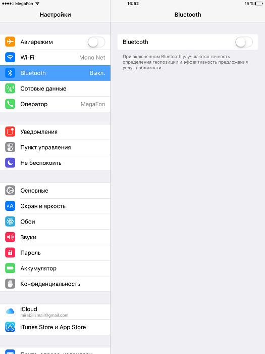 Меню Bluetooth на iOS устройстве iPad или iPhone