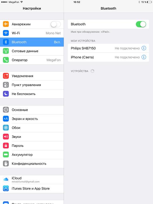 Адаптер Bluetooth включен на устройстве с операционной системой iOS на iPad или iPhone