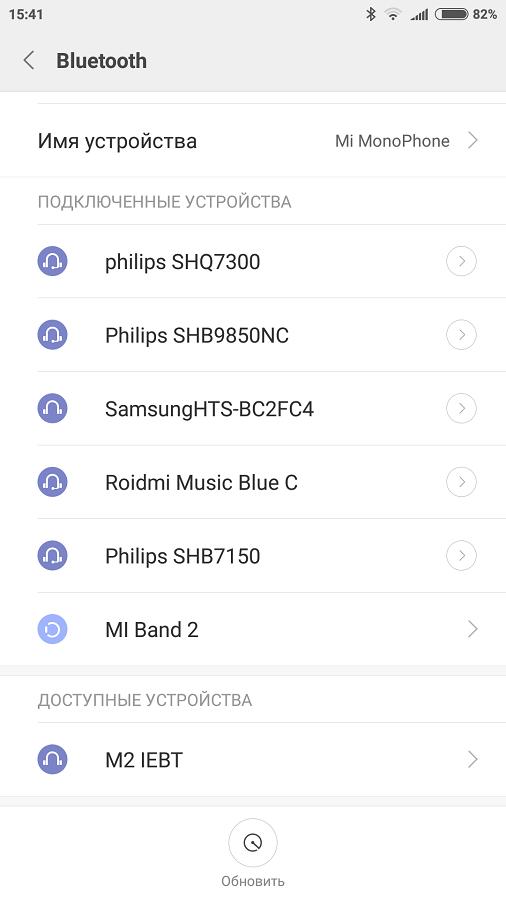 Новое доступное устройство в меню Bluetooth на экране телефона на Android