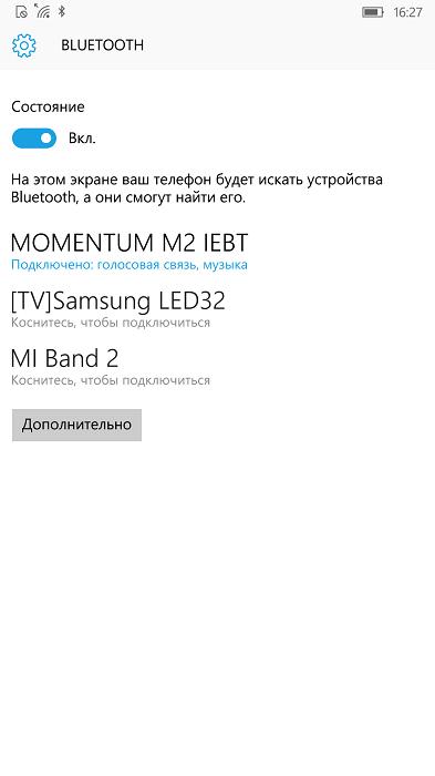Сопряжение беспроводных наушников и телефона на Windows Mobile 10 завершено успешно