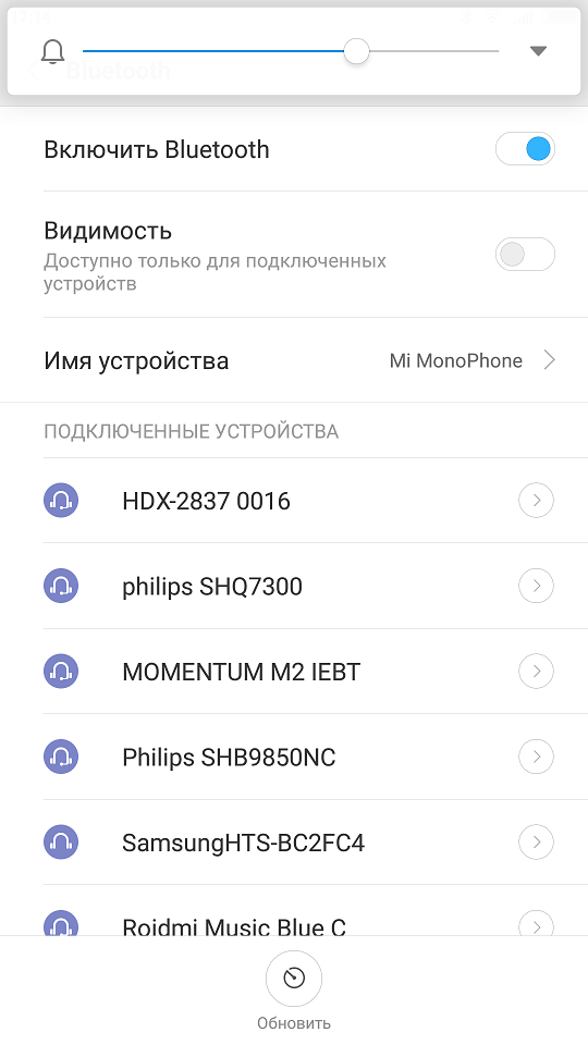 Опция доступа к Bluetooth телефона Xiaomi