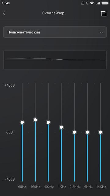 Как сделать поменьше басы на компьютер