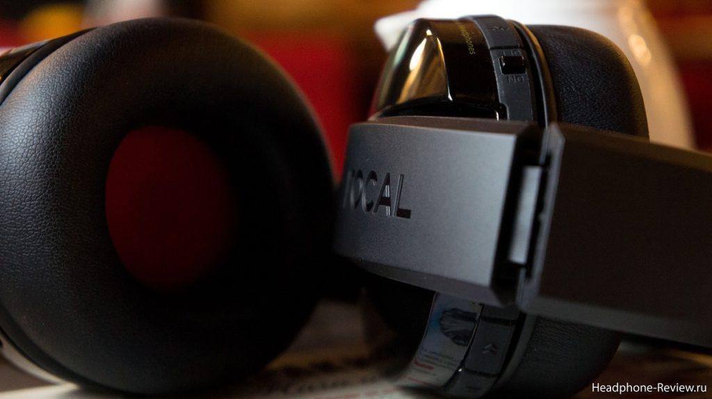 Чаши Focal Listen Wireless