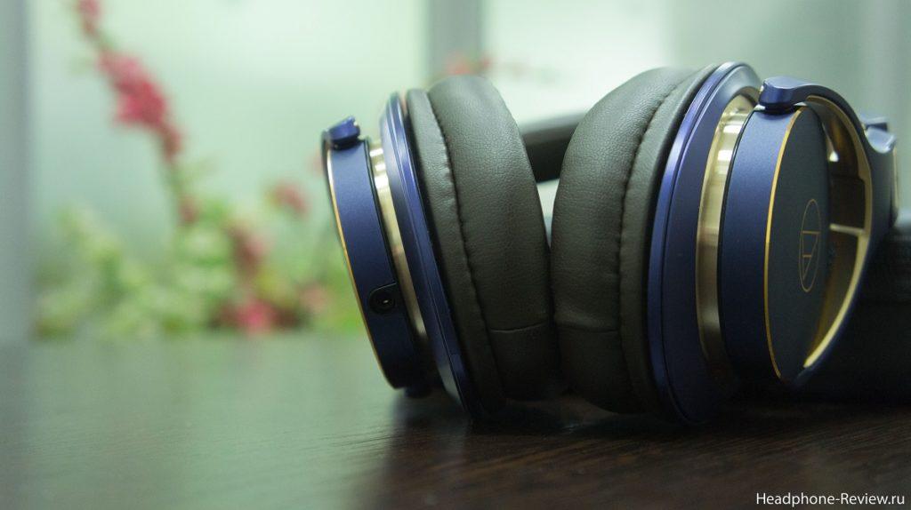 Audio-Technica ATH-MSR7SE