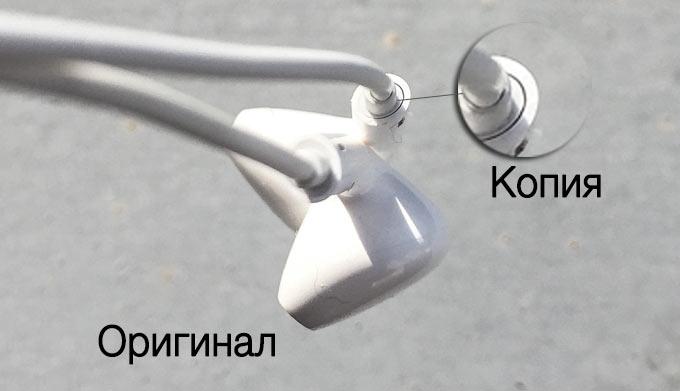 Оригинальный и поддельный кабель наушников EarPods