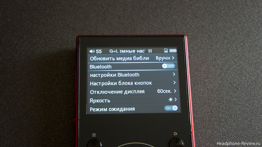 Активация Bluetooth в плеере FiiO X3 Mark III