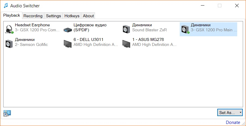 Интерфейс программы Audio Switcher