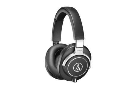 Мониторные наушники Audio-Technica ATH-M70x