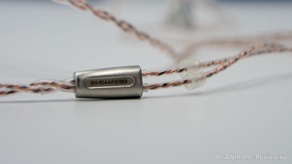 Делитель кабеля RHA CL750