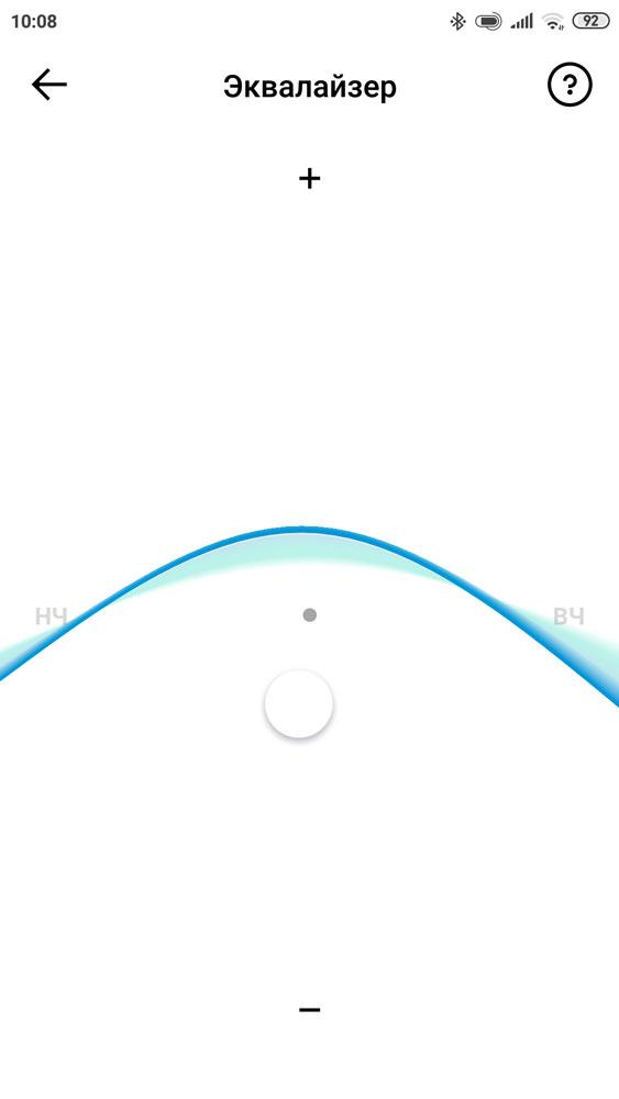Эквалайзер приложения Sennheiser Smart Control