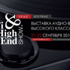 Hi-Fi & High End Show УРАЛ