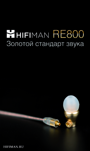 HiFiMan Re800 Gold