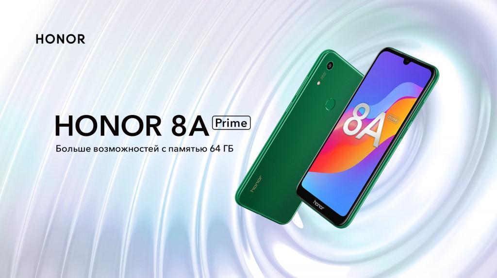 Три главных конкурента смартфона Xiaomi Redmi Note 7