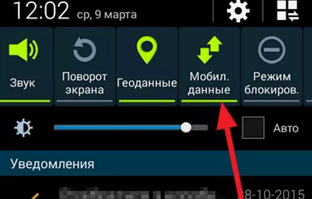 Неисправности с WhatsApp: что делать, если приложение не передаёт картинки
