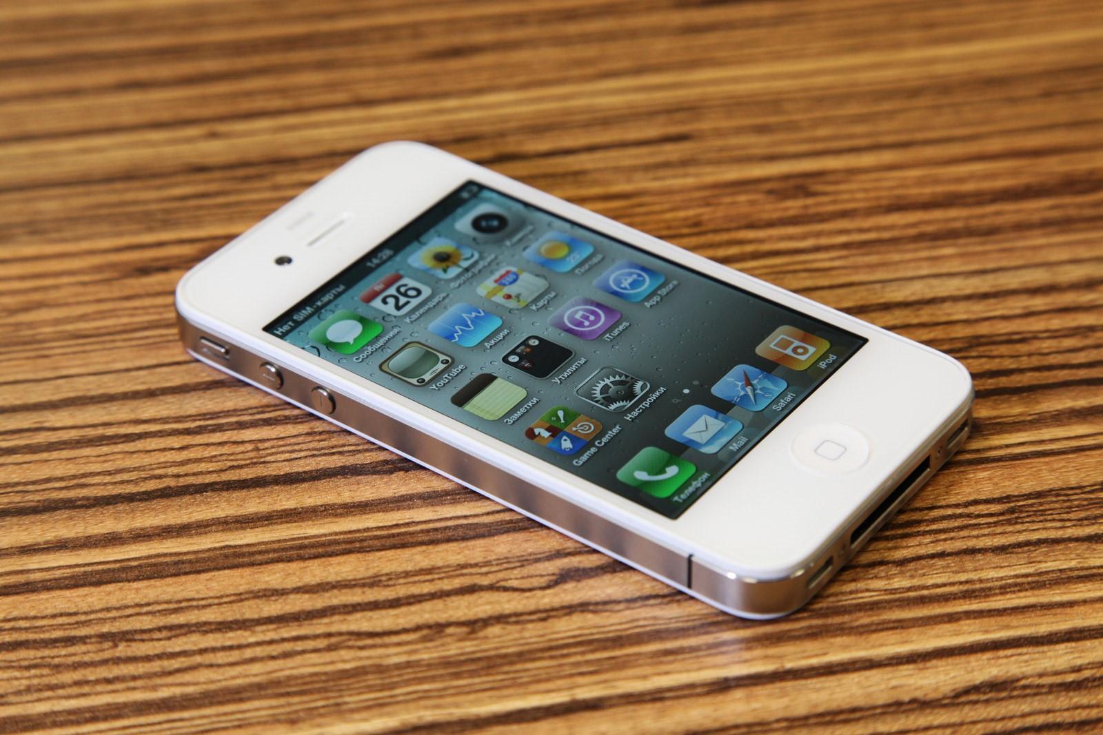 Что стоит ждать от новой модели iPhone