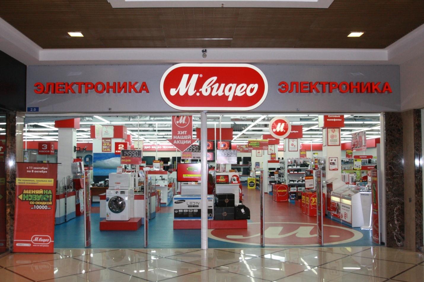 Какие магазины электронной и бытовой техники продолжат работу
