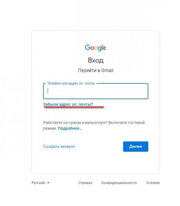 Как восстановить доступ к электронной почте и какие сервисы помогут найти чужой почтовый адрес в Интернете