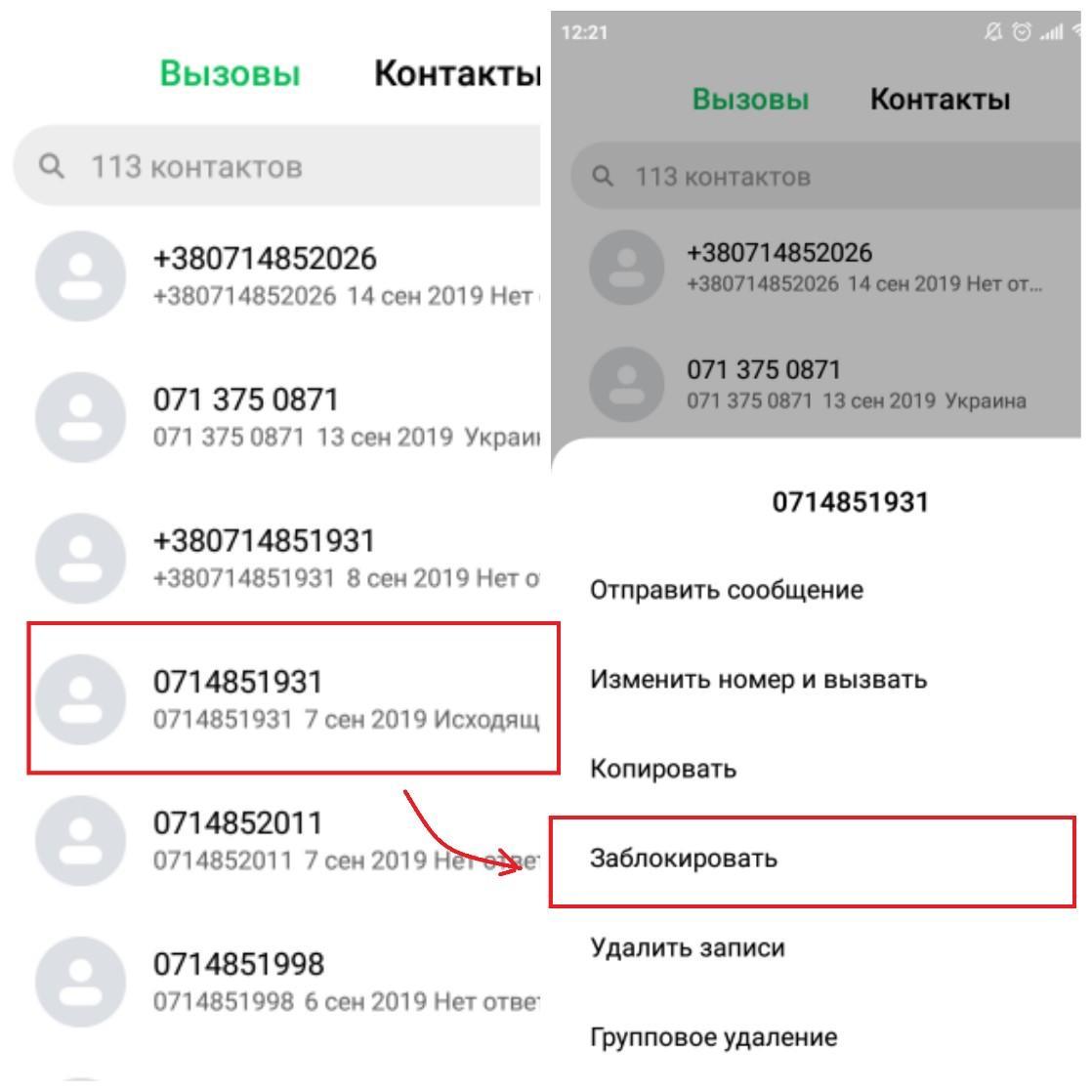 SMS-сообщения не приходят на телефон: почему это происходит и что можно предпринять