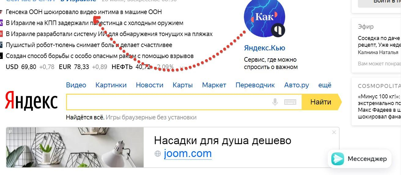 Яндекс против Google: что выбирают пользователи