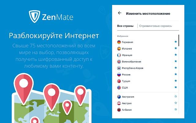 Как обойти закрытый доступ в «Одноклассники»: 6 работающих способов