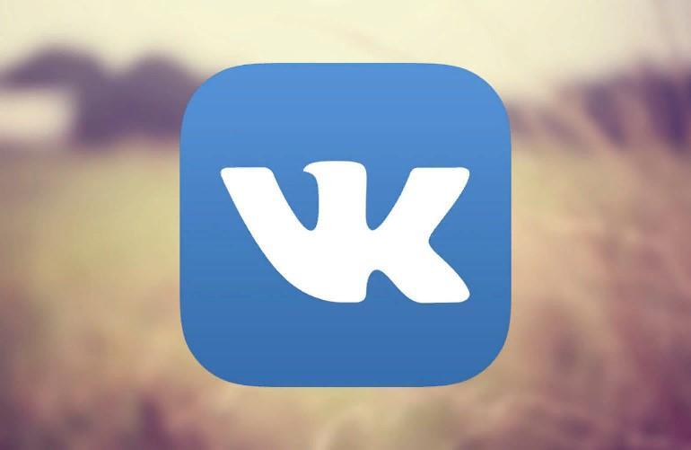 Безопасный поиск Вконтакте на Айфоне: как снять ограничения