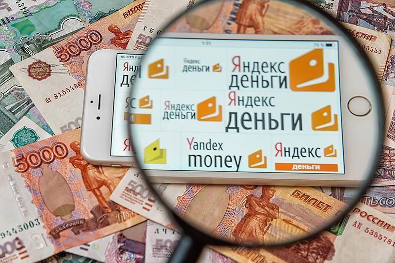 Как узнать свой номер счета в сервисе «Яндекс. Деньги»