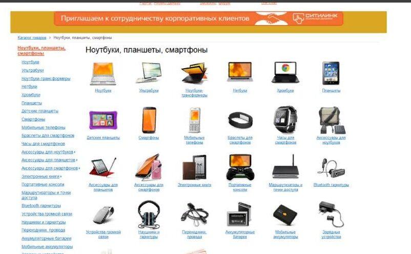 В каких интернет-магазинах можно купить качественную электронику