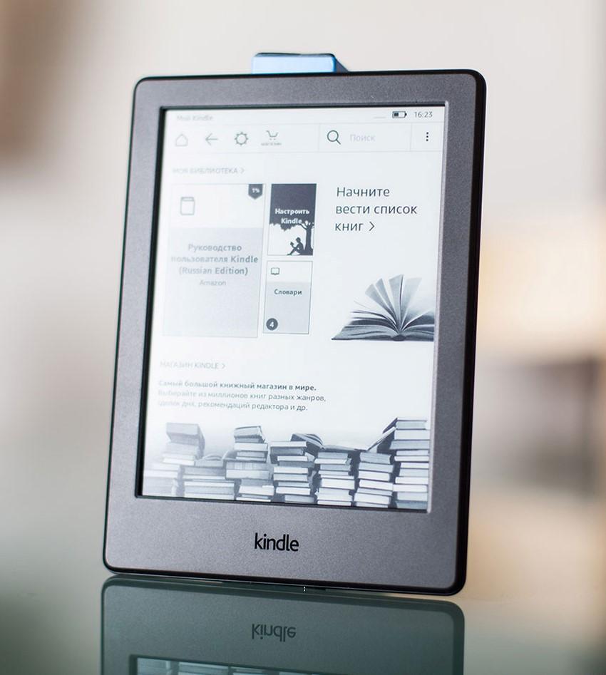 Топ-10 электронных книг в 2020 году