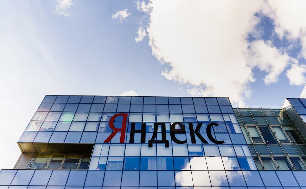 Как правильно пользоваться новым приложением Яндекс. Мессенджер