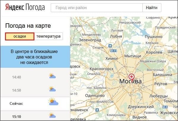 Что собой представляет карта осадков онлайн в реальном времени