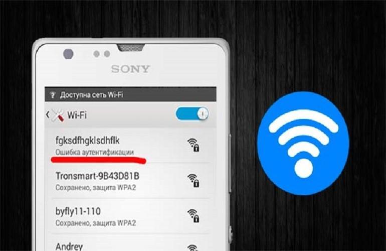 Как устранить сбой Wi-Fi на смартфоне