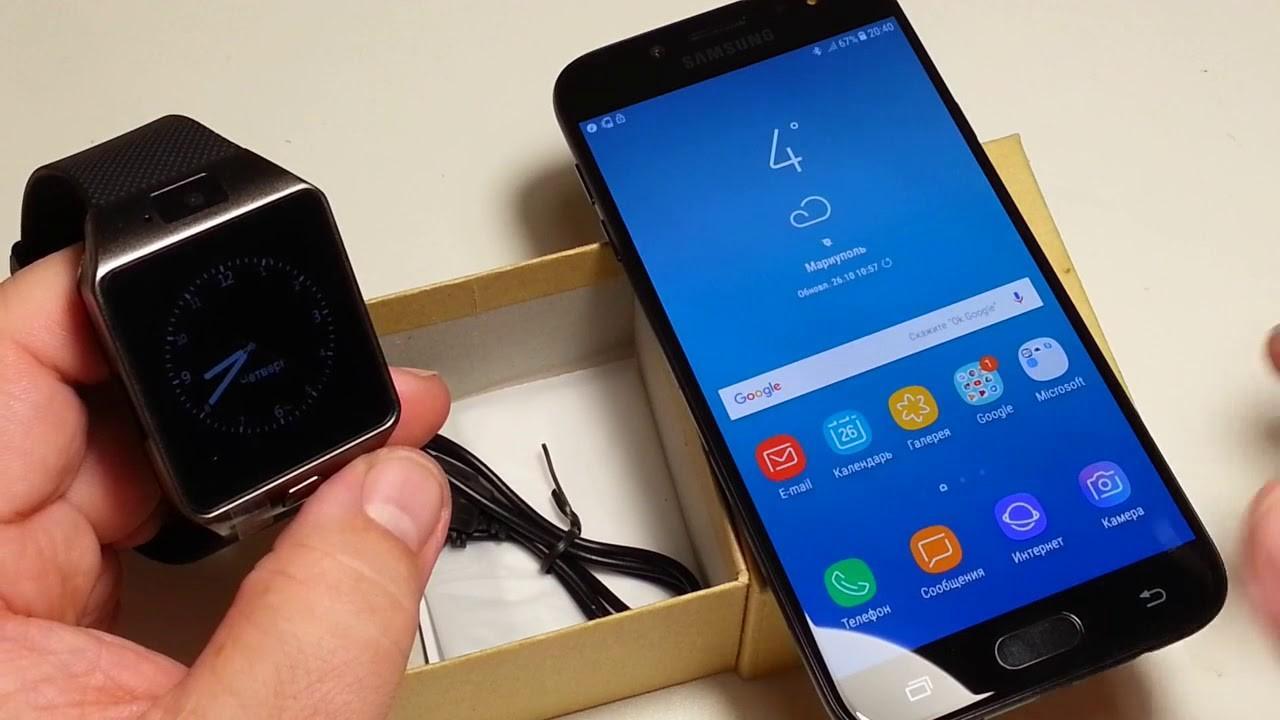 Как правильно синхронизировать мобильное устройство со смарт-часами