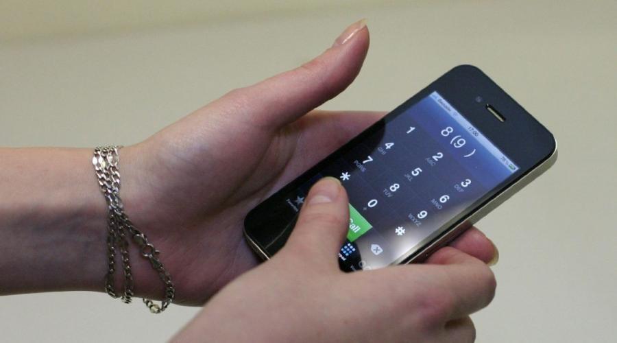 Как правильно набирать добавочный номер на мобильном устройстве