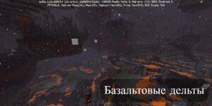 Скачать Майнкрафт 1.16, 1.16.40 и 1.16.100