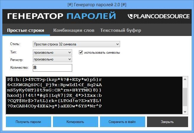 Почему не следует сохранять пароли в браузере