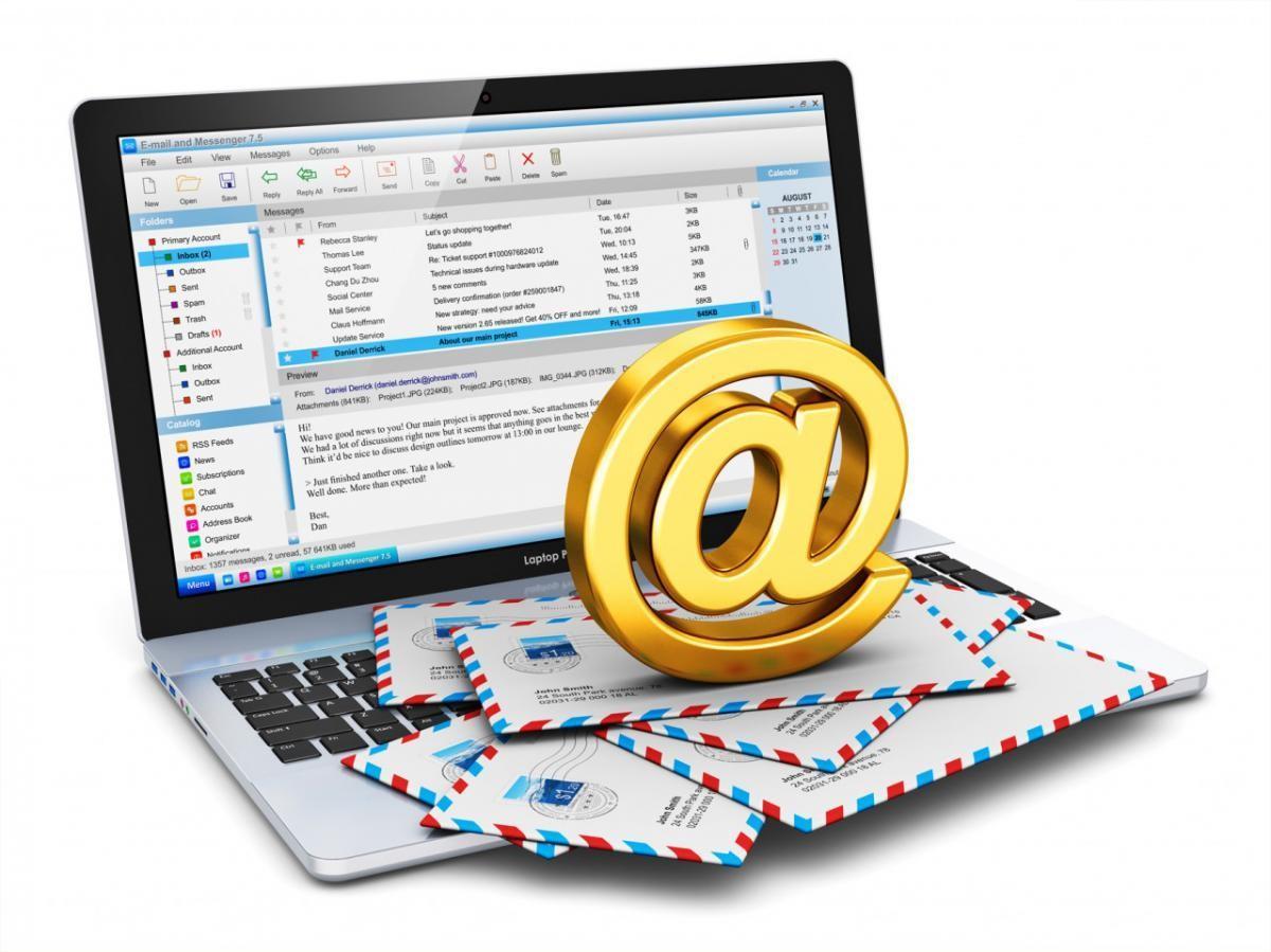 Как правильно зарегистрировать электронный адрес
