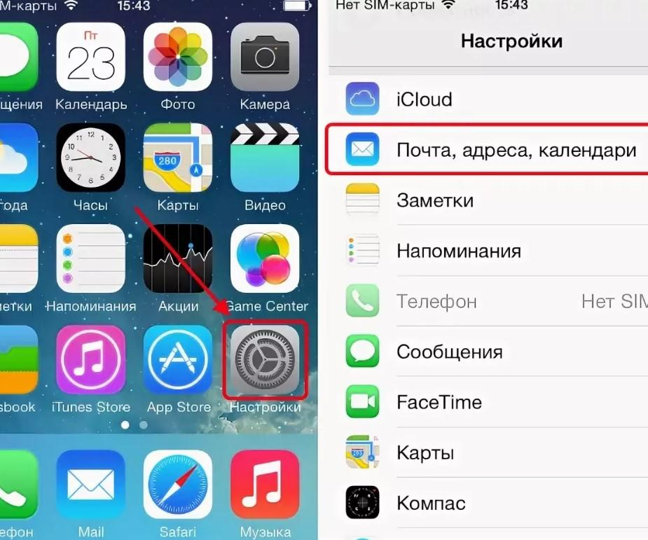 4 несложных способа перенести контакты с Айфона на Айфон
