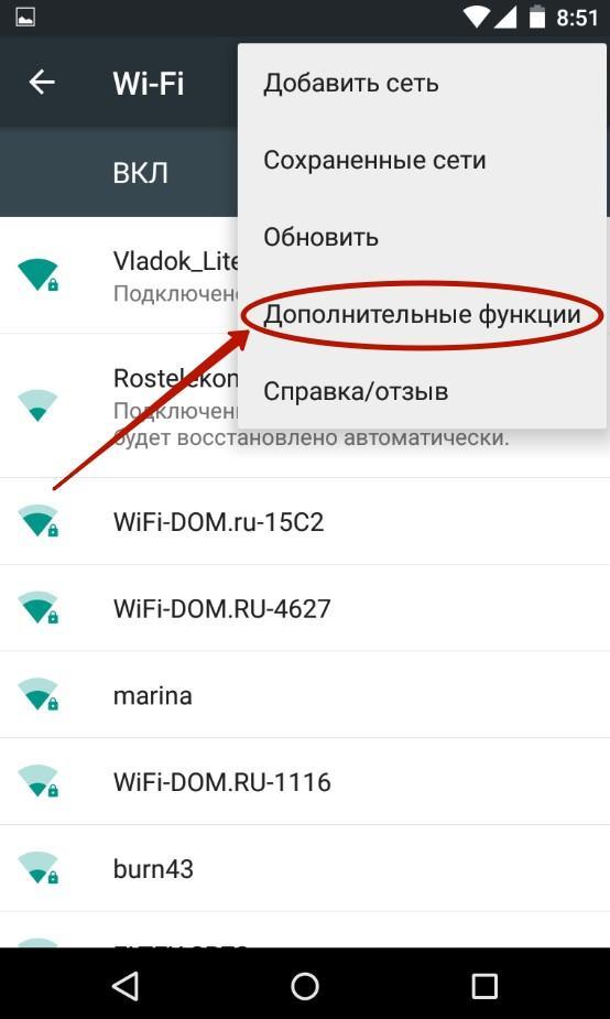 Раздача интернета с мобильного телефона на Android или iOS