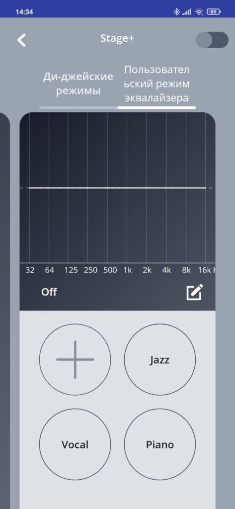 Приложение JBL Headphone
