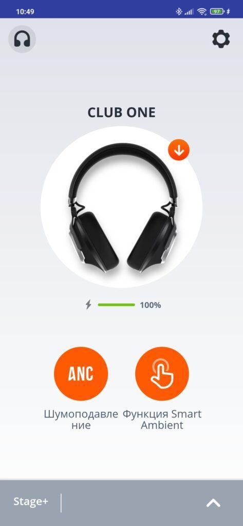 Официальное приложение JBL CLUB ONE
