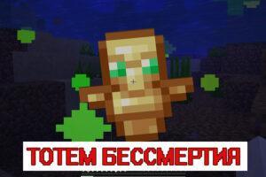 Скачать Майнкрафт 1.1.5 Русская Версия